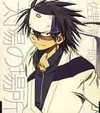 Character Song: Seiichiro Sano