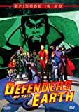 Defenders of the Earth - Episode 16-20