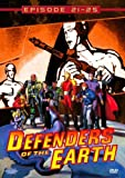 Defenders of the Earth - Episode 21-25