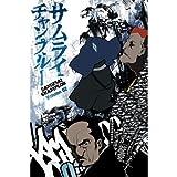 Vol. 2 - Episode 4-6