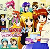 Lyrical Nanoha a S: Sound 01