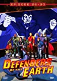 Defenders of the Earth - Episode 26-30