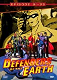 Defenders of the Earth - Episode 31-35