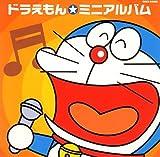 Doraemon Mini Album