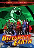 Defenders of the Earth - Episode 41-45