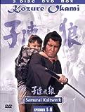 Kozure Okami Box I, Episoden 01-06 (3 DVDs)