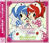 Mai & Ai No Dengeki G's Radio Strawberry Panic (US Import)
