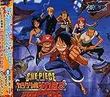 One Piece The Movie: Karakurijo No Meka Kyohei