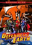 Defenders of the Earth - Episode 60-65