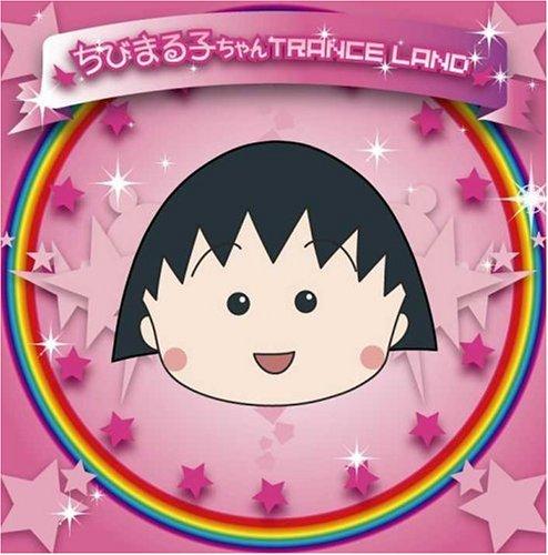 Chibi Maruko-Chan: