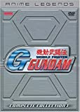 Mobile Fighter G-Gundam - Complete Collection I [RC 1]