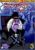 BraveStarr - Vol. 3 (Special Edition, 3 DVDs)