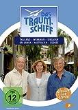 Das Traumschiff DVD-Box III (3 DVDs)