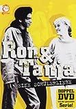 Ron und Tanja - Eine Schülerliebe (2 DVDs)