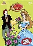 Die Prinzessin, Megapack Vol. 4, Episoden 28-36 (3 DVDs)