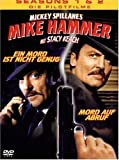 Mike Hammer - Seasons 1 & 2, Die Pilotfilme (2 DVDs)