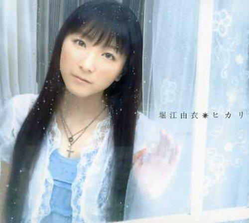 Hikari (Inukami Opening Theme)