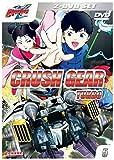 Crush Gear Turbo, Vol. 5 (2 DVDs)