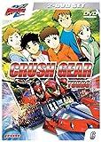 Crush Gear Turbo, Vol. 6 (2 DVDs)
