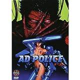 AD Police (OmU)