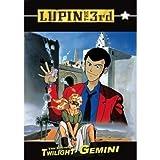 Twilight of Gemini/Movie 2