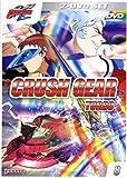 Crush Gear Turbo, Vol. 8 (2 DVDs)