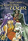 Record of Lodoss War: Chronicles of the Heroic Knights, Vol. 4