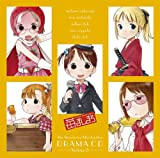 Drama CD V.5 (US Import)