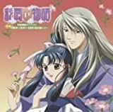 Saiunkoku Monogatari Vol. 1