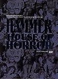 Hammer House of Horror - Box