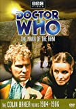 Doctor Who - The Mark of the Rani [RC 1]
