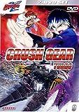 Crush Gear Turbo, Vol. 9 (2 DVDs)