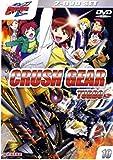 Crush Gear Turbo, Vol.10 (2 DVDs)