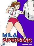 Mila Superstar - Box 2 - Episoden 31-55 (5 DVDs)