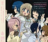 Original CD Drama V.2 (US Import)