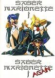 Saber Marionette J+J Again - Box