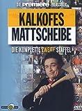 Die Premiere Klassiker - Staffel 2 (4 DVDs)