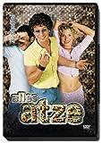 Alles Atze - 3. Staffel (2 DVDs)