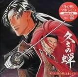 CD + DVD Ltd. Edition