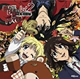 Drama CD Vol.2 (Japan Version)