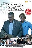 Ein Fall für zwei - DVD 12 (Folgen 25,29,30)