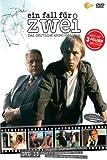 Ein Fall für zwei - DVD 13 (Folgen 26-28)