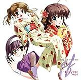 ef - Soundtrack (Drama CD)