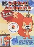 Eichhörnchen 1-30