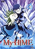 My-HiME - Vol. 4 - Episode 13-16