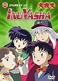 Inu Yasha Vol.23 - Episode 89-92