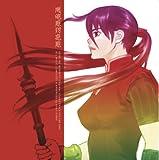 Ongaku Hen 1 (Japan Version)