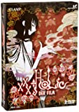 XXXHolic / Tsubasa Chronicle (Fanbuch Edition)