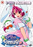 Nurse Witch Komugi (2 DVDs)