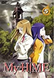 My-HiME - Vol. 5 - Episode 17-21